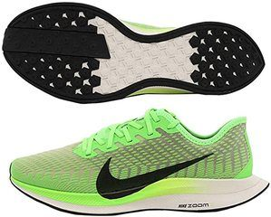 Nike Pegasus Turbo 2 Review
